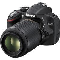 D3200 + 18-55 DX VR II + 55-200 VR NIKON