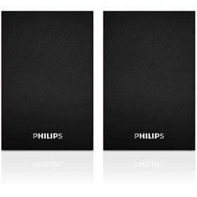SPA20/12 USB reproduktory PHILIPS